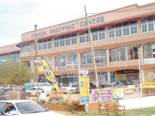 The Observer Uganda