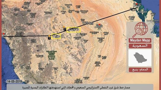 The map shows two of pumping stations on the East-West pipeline route in Saudi Arabia, which were targeted in Yemen's retaliatory raids on May 14,