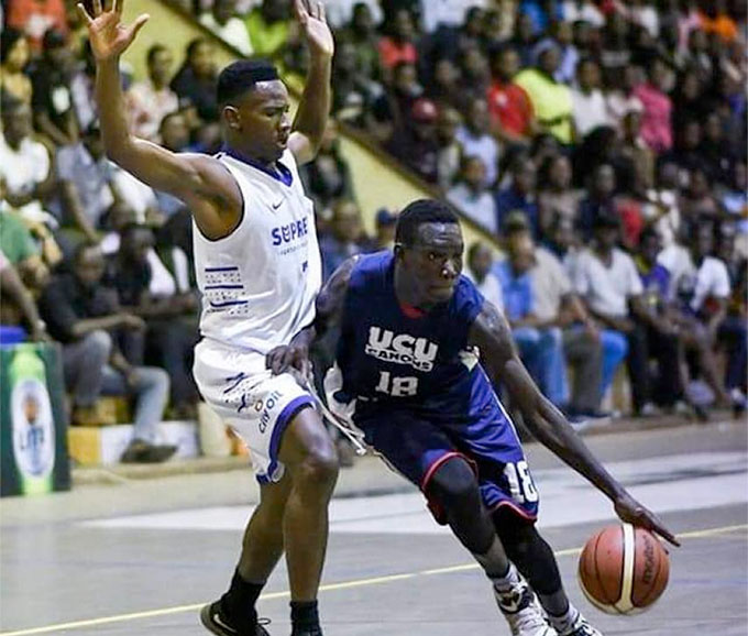 A basketball game between UCU and City Oilers